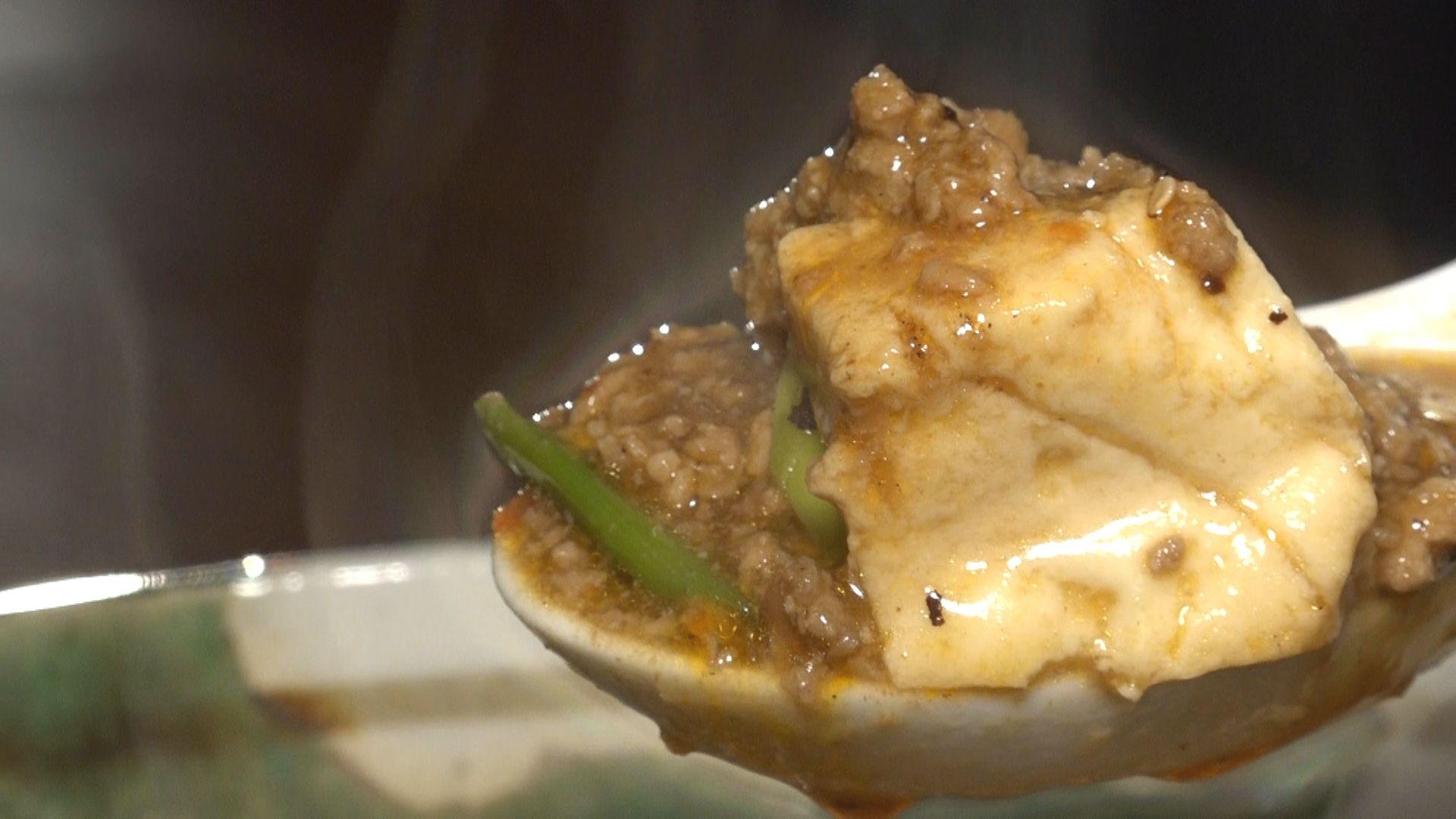無類の麻婆豆腐好きなご主人によって産み出される絶品麻婆豆腐!