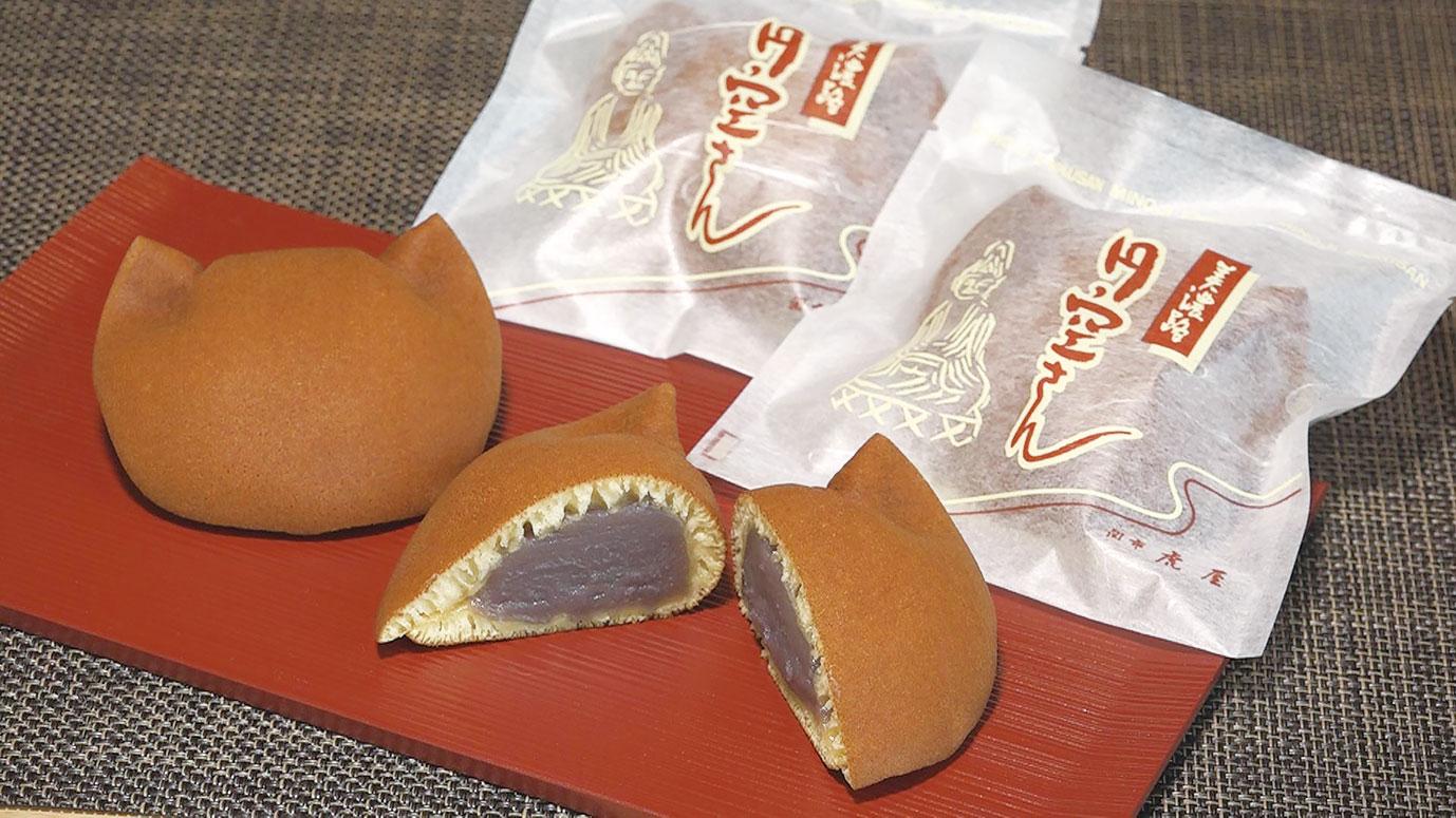 関市にゆかりのある円空上人をモデルにした「円空さん」162円(10月中旬~翌5月中旬)