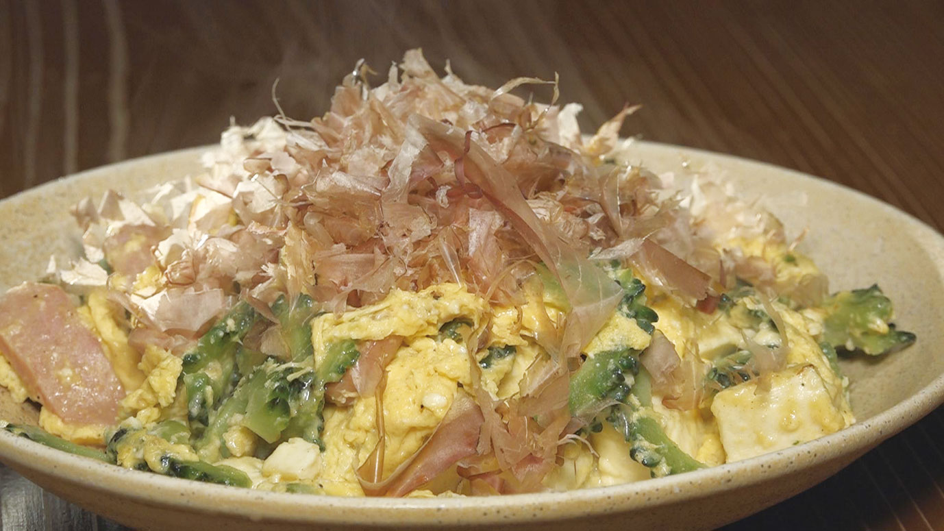 沖縄料理の定番「ゴーヤチャンプル」 730円