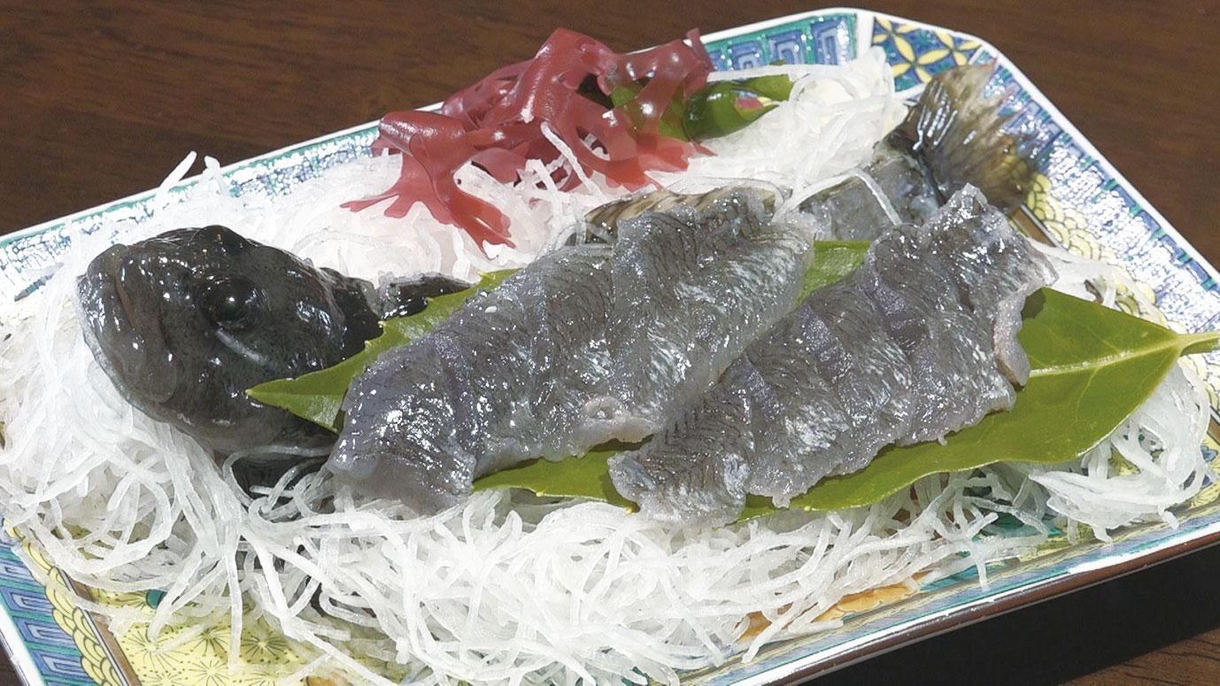 岐阜県では希少度の高い「カジカの刺身」時価